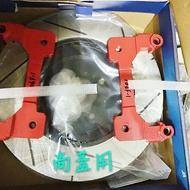 兩片式加大碟盤