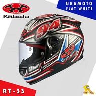 ~任我行騎士部品~OGK RT-33 Uramoto Flat White 雙D扣 輕量 全罩 安全帽  RT33
