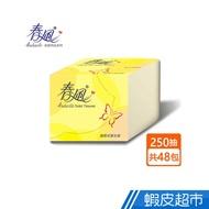春風 黃色繽紛單抽式抽取式衛生紙 250抽x48包/箱 箱購