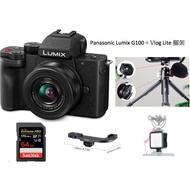 新品上市 Panasonic LUMIX G100 K+12-32mm KIT VlogCamera 部落客相機