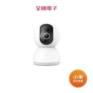 小米智慧攝影機 雲台版 2K  【全國電子】