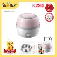 Bear Lunch box Mini Lunch Box 1.3L Electric Multi Pot/ Rice Cooker (DFH-B13E5)