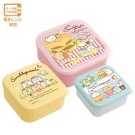 大賀屋 日本製 角落生物 便當盒 3入 粉 午餐盒 餐盒 學生 保鮮盒 便利盒 角落小夥伴 正版 J00018598