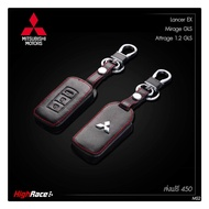 พวงกุญแจรถยนต์ ซองกุญแจรถยนต์ ปลอกกุญแจรถยนต์ แต่งรถ มิตซูบิชิ Mitsubishi / Lancer  Pajero  Mirage Attrage / วัสดุหนังแท้ โลโก้เหล็ก ตรงรุ่น