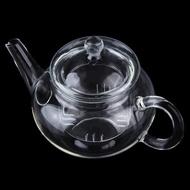 玻璃茶壺 耐熱玻璃茶壺 250ml 茶壺 泡茶 功夫茶具茶壺 耐熱高硼矽玻璃茶壺
