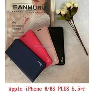 美人魚【真皮吸合皮套】Apple iPhone 6/6S PLUS 5.5吋 隱藏磁扣側掀保護套/書本式翻頁/支架斜立