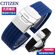 Citizen Watch with rubber strap Soft sweatproof waterproof sports silicone strap