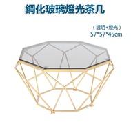 5Cgo【批發】圓形燈光鋼化玻璃茶几簡約現代桌子创意设计师藝術客廳金屬菱形小茶几 576894707202