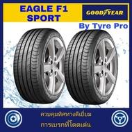 Goodyear ยางรถยนต์ 215/50R17 รุ่น Eagle F1 Sport (2 เส้น)