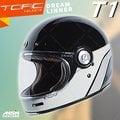 [安信騎士] 美國 TORC T-1 T1 彩繪 DREAMLINNER 亮光黑灰 全罩 安全帽 雙D扣 樂高帽 山車帽