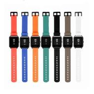 米動手錶 Amazfit Bip 青春版炫彩錶帶
