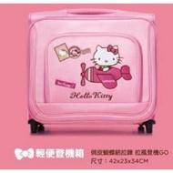 <全新/二手>屈臣氏 Hello Kitty 袋我去旅行 輕便登機箱/行李箱