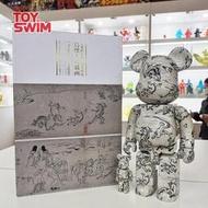 【金牌玩具】BEARBRICK 鳥獸人物戲畫 400% 100% 歌川國芳 積木熊 BE@RBRICK