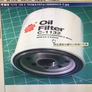 Sakura filter c-1132 Toyota altis Yaris vios 機油芯