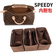 【包中包內膽包】名牌包內部防磨損包中包LV Speedy25 30 35內膽包波士頓枕頭包撐型內襯 收納包內袋