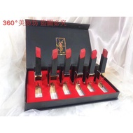 YSL 聖羅蘭小金條口紅禮盒六件套 YSL小金條口紅 6件套口紅套裝 1#+9#+12#+18#+21#+23# 套盒