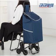 【百優家居】 折扣帶椅子 爬樓梯購物車老年買菜車小拉車拉桿車手推車折疊帶凳