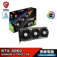 【MSI 微星】GeForce RTX 3060 GAMING 系列 TRIO 12G  顯示卡 鎖好鎖滿