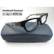 【信義計劃】ImeMyself Eyewear SPIVVY SP2004 佐佐木與市 手工眼鏡 日本製 立體切割 膠框