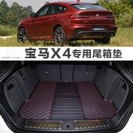 寶馬BMW X4後車廂墊 全包腳踏墊  19款X3行李箱墊X2