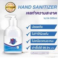 ขวดเจลล้างมือ(Ethanol Alcohol 75%)