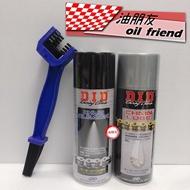 油朋友 🔥送鏈條刷🔥 gogoro 專用 擋車 DID 鏈條油 鏈條清潔劑 套組 日本製 鍊條油 濕式 原廠鍊條(500元)