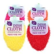 ❤時尚❤現貨快速到貨🔥 韓國 草莓洗碗布 韓國創意 手工刮花 可掛 菜瓜布 草莓 洗碗巾 沐浴巾