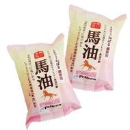 ∥露比私藏∥日本Pelican馬油整肌保濕香皂 80g*2
