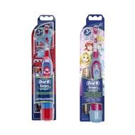 德國百靈oral-B 歐樂B【電池式】兒童電動牙刷 麥坤/公主 牙刷