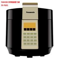 【Panasonic國際牌】6公升微電腦壓力鍋(SR-PG601)