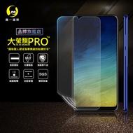 O-ONE旗艦店 大螢膜PRO KOOBEE K20 螢幕保護貼 亮面透明 台灣生產高規犀牛皮螢幕抗衝擊修復膜