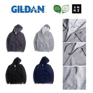 年後出貨 Gildan 素面連帽外套 88600系列 YKK拉鍊 素面外套 拉鍊外套 男女可穿 United Freak