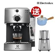 買就送原廠磨豆機+MINI牛奶鍋【Electrolux伊萊克斯】15 Bar半自動義式咖啡機 E9EC1-100S + ECG3003S