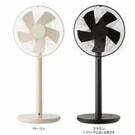 日本 ±0 正負零 極簡約DC直流電風扇(XQS-Y620)白/咖啡(公司貨原廠保固)