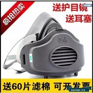 雙妃防塵口罩防灰粉塵工業打磨煤礦電焊裝修呼吸閥透氣易呼吸可清洗