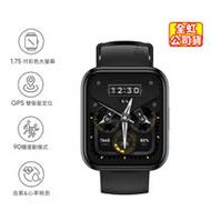 realme  Watch 2 Pro  防水智慧手錶