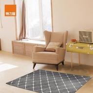 【特力屋】舒柔緹花菱紋地毯深灰100x160cm