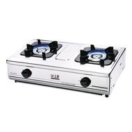 贈調整器上豪二級節能全不銹鋼銅爐頭安全爐 液化(桶裝)瓦斯專用 GS-9000 / GS-9000K 瓦斯爐