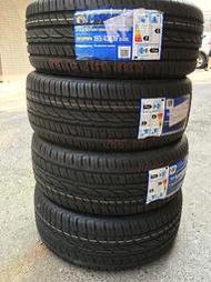 APLUS輪胎大陸製 艾普樂 195/45/16 205/45/16