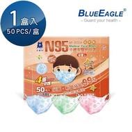 【藍鷹牌】立體型2-6歲幼童醫用口罩 50片x1盒