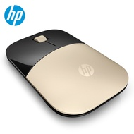 HP Z3700 Gold Wireless Mouse 無線滑鼠