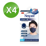 【3M】Nexcare舒適口罩升級款- L- 藍色(口罩)*4包組