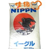 日本鷹牌高筋麵粉_1公斤分裝包(佳緣食品原料_TAIWAN)