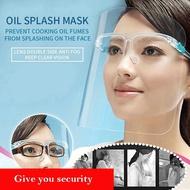超低價⭐護目鏡  防油濺面罩 面罩 臉部防護面罩 護膚罩 屏幕全臉防護 防飛沫 面罩  雙面防霧 face shield