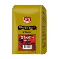 廣吉 黃金曼特寧咖啡豆 (454 g/每袋)