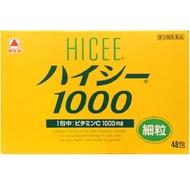 合利他命制药  HICEE/愛喜C 【第3類醫藥品】武田藥品 HICEE-L維他命C補充顆粒 48包