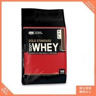 「全新到貨」ON正品 附發票(現貨+高蛋白棒)10磅 金牌低熱量乳清蛋白 高蛋白 乳清 蛋白粉 學生營養