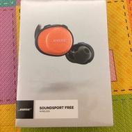 BOSE SoundSport Free 真無線藍芽耳機 防水防汗 運動耳機 橘色~出清特價