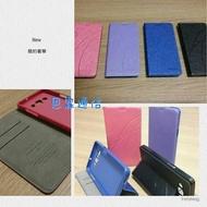 【冰晶~側掀皮套】SONY Z C6602 5吋 手機皮套 隱扣側翻皮套 書本套 手機套 保護殼