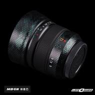 LIFE+GUARD 相機 鏡頭 包膜  Panasonic Leica DG 12mm F1.4 ASPH   (獨家款式)